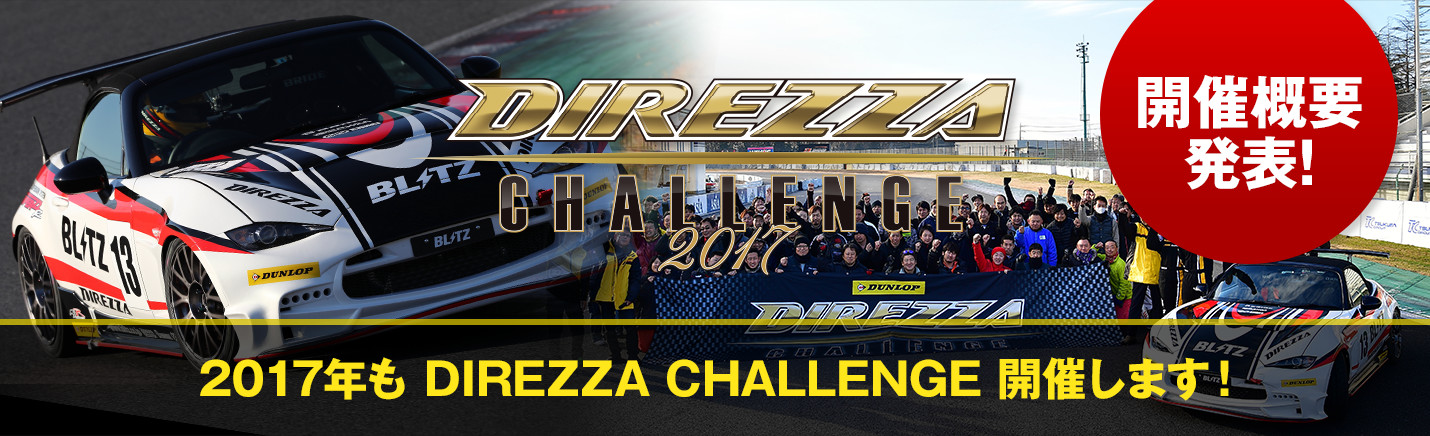 DIREZZA CHALLENGE 2017