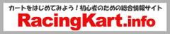 RacingKart.info