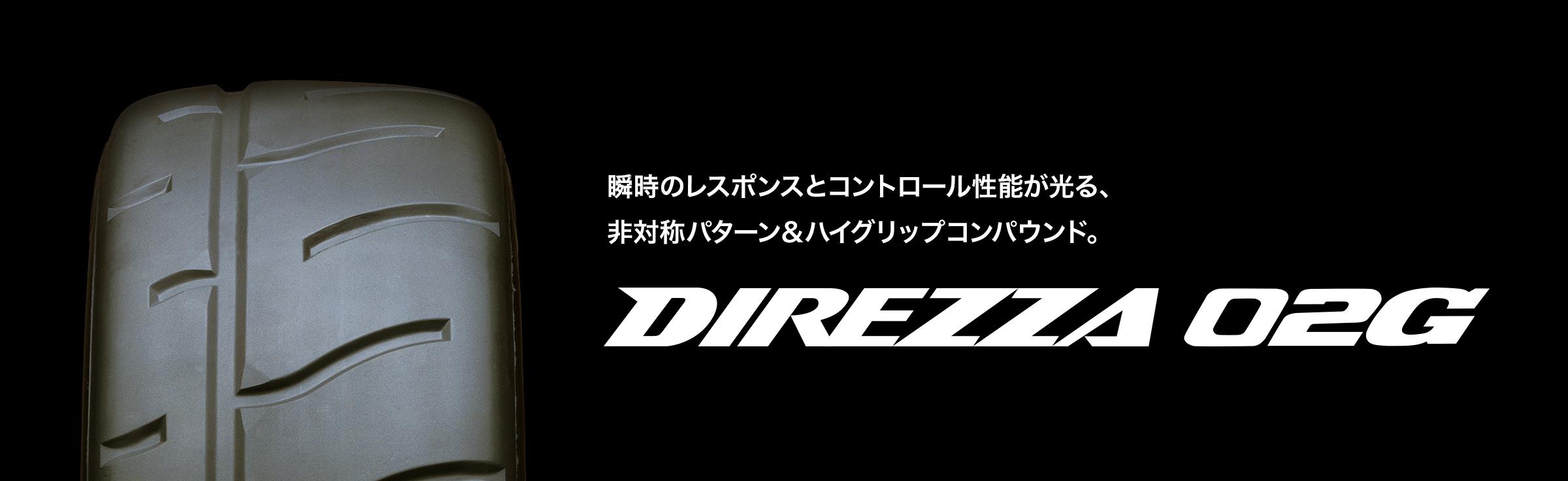 DIREZZA 02G