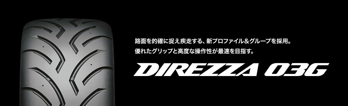 DIREZZA 03G