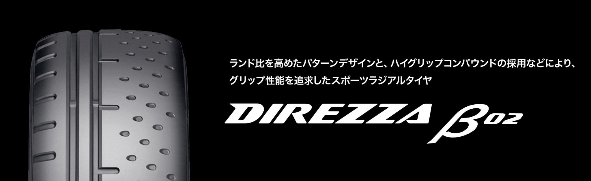 DIREZZA β02