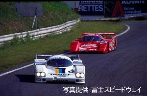 モータースポーツヒストリー - 1...