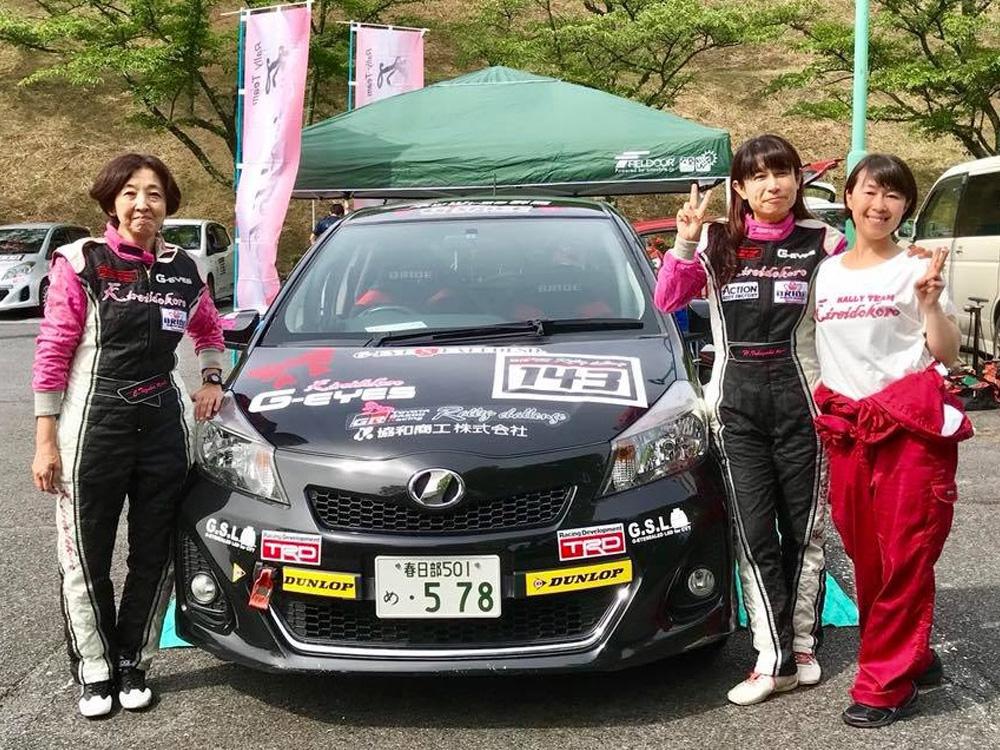 TGR ラリーチャレンジ Rally Team Kireidokoro