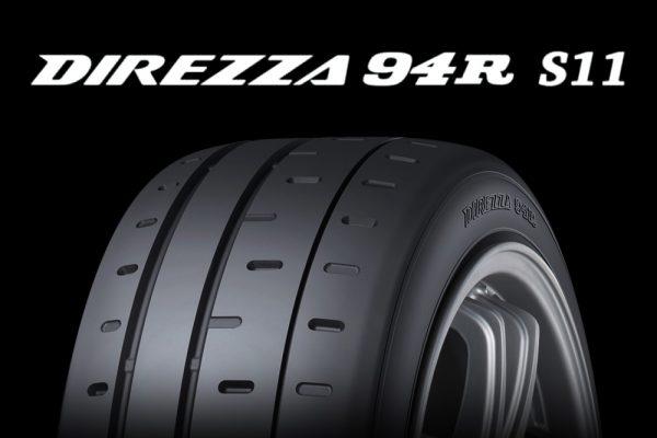 DIREZZA 94R S11