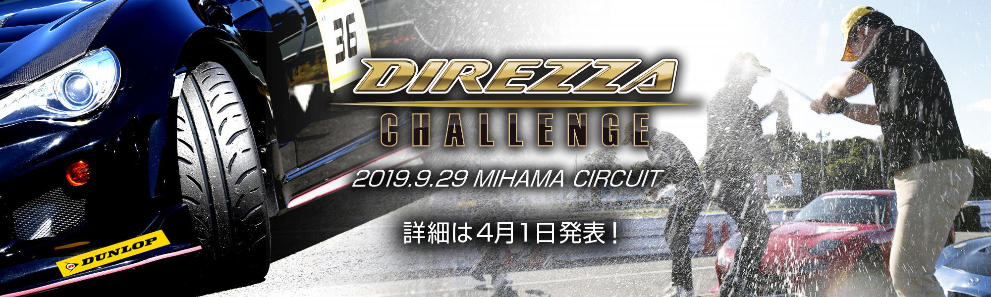 DIREZZA CHALLENGE 2019