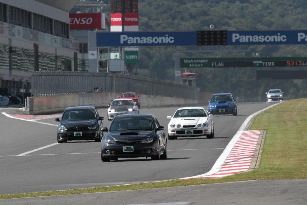 ダンロップ協賛イベント FISCOスペシャルステージトライアル コース走行