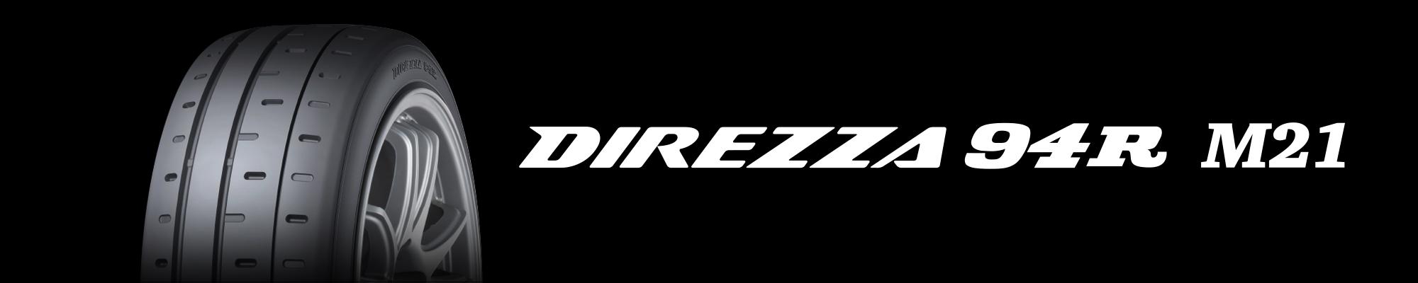 DIREZZA 94R M21