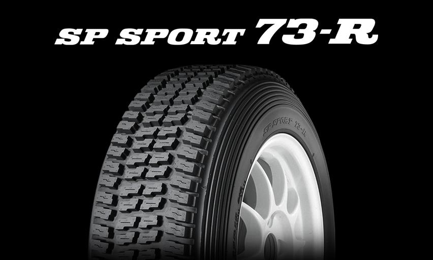 SP SPORT 73-R