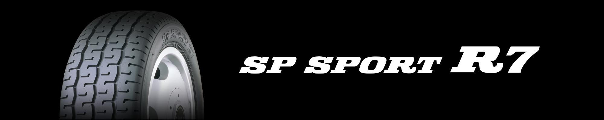 SP SPORT R7