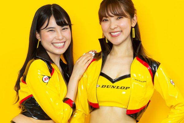DIREZZA GIRLS 2019 宮島マリーナ・石原未梨