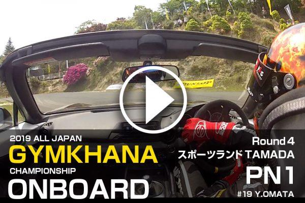 全日本ジムカーナ 第4戦 車載映像