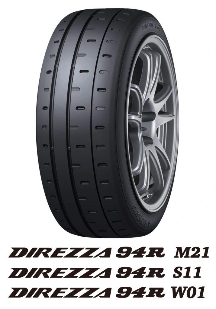 DIREZZA 94R M21/S11/W01