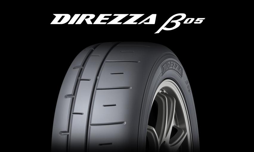 DIREZZA β05