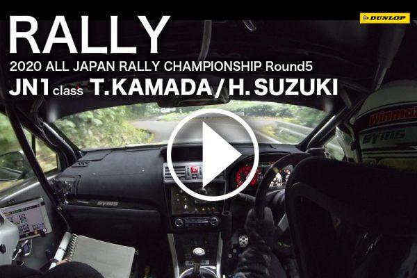 全日本ラリー 車載動画