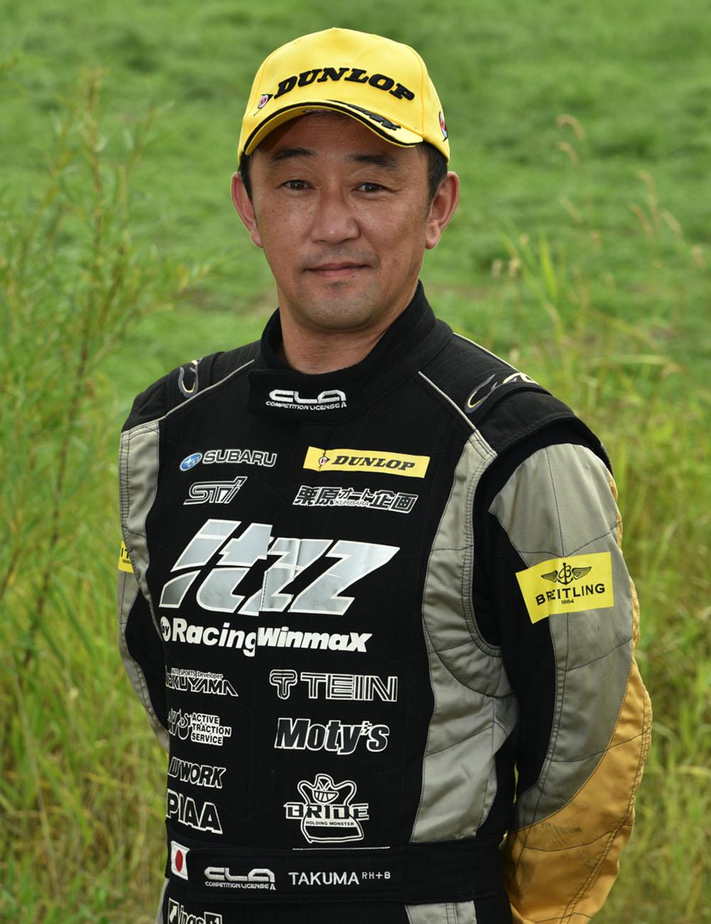 鎌田 卓麻