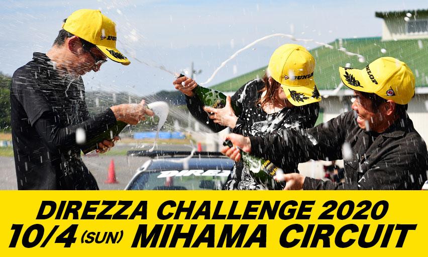 DIREZZA CHALLENGE 2020