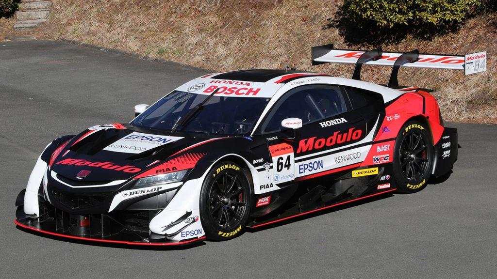 Modulo Nakajima Racing/Honda NSX-GT