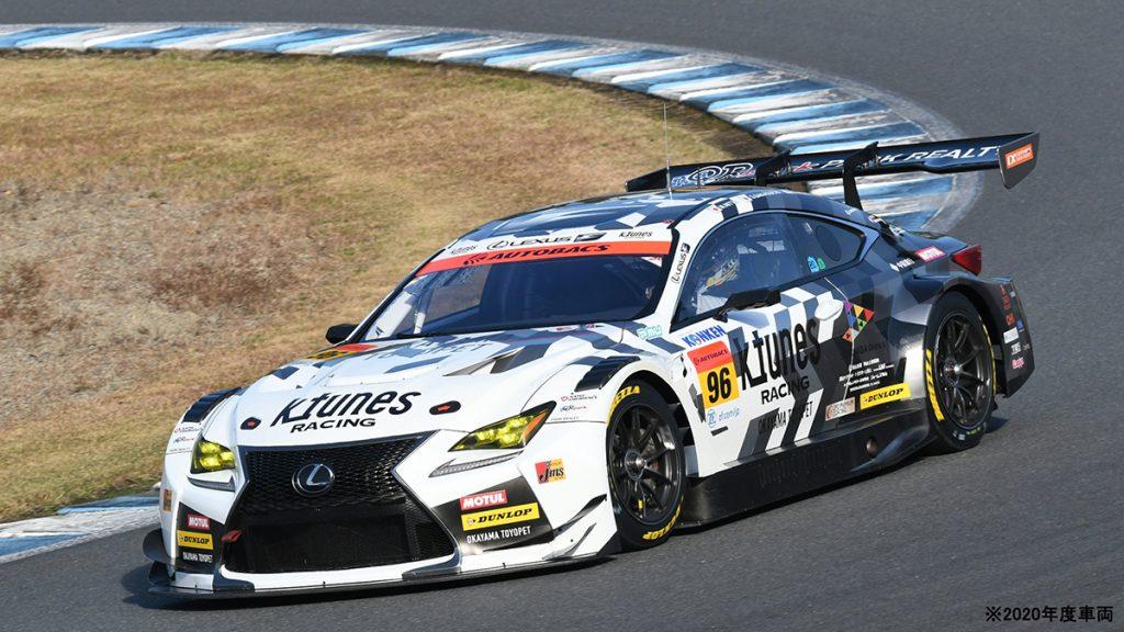 K-tunes Racing/LEXUS RC F GT3