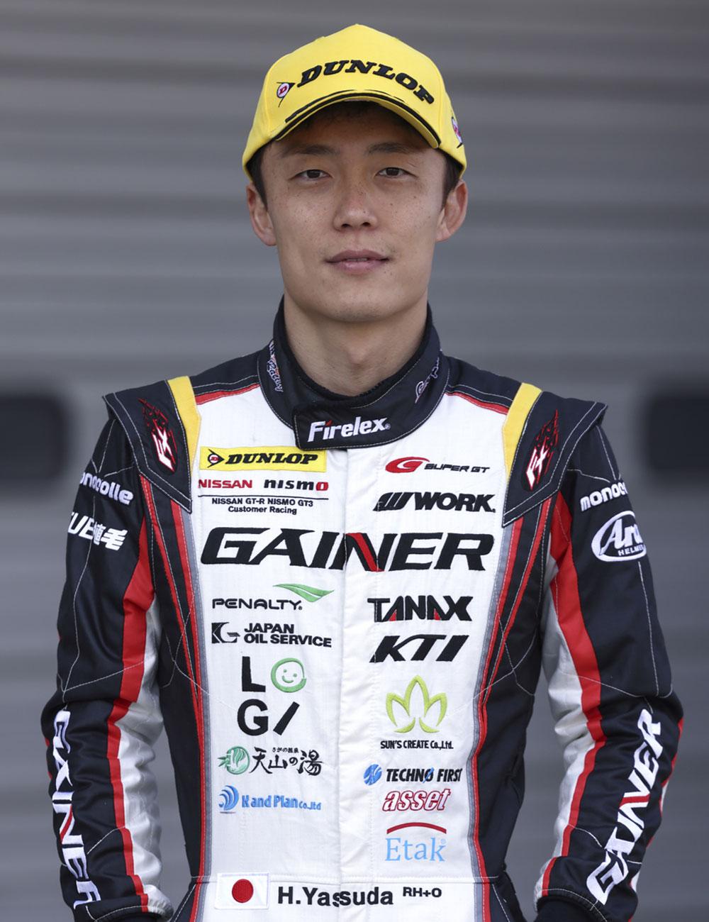 安田 裕信