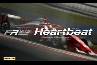 フォーミュラ・リージョナル日本選手権 オフィシャルマガジン